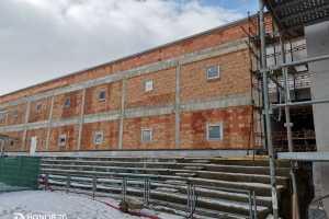 Fasáda - zateplení minerální vatou sportovní stadion - Tábor